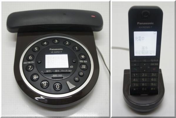 Panasonic コードレス電話機 VE-GDF61DL 子機1台ブラウン